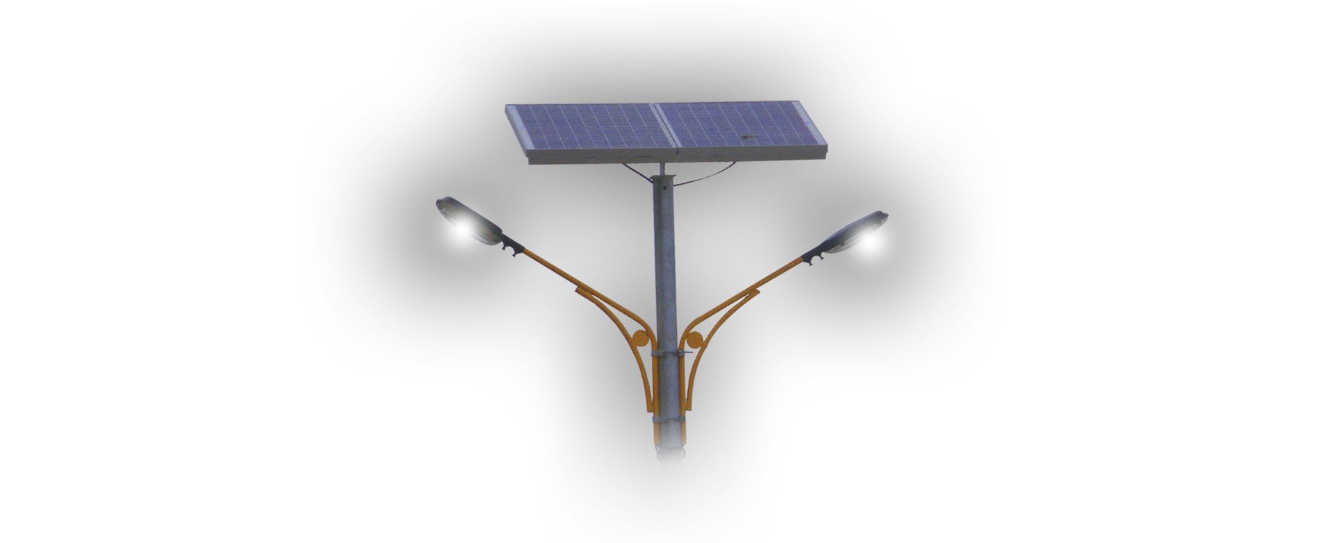 vesat solar lighting system